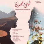 Poster advertising Layla Majnun